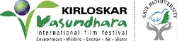 Kirloskar Vasundhara International Environmental Film Festival